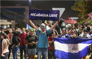 Image: Standing shoulder to shoulder with the people of Nicaragua