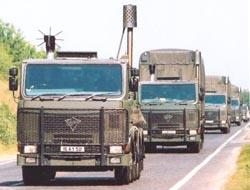 Image: FOI records reveal nuclear warhead convoy safety faults